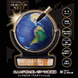 ドウシシャ しゃべる地球儀 パーフェクトグローブ HORIZON NEXT ホライズン ネクスト PG-HRN19R