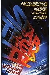 Star Trek IV: The Voyage Home Kindle Edition