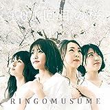 101回目の桜 - EP