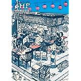6HP 世界観設定集 Vol. 3