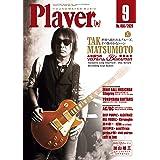 Y.M.M.Player9月号 月刊Player
