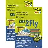 [A.I.S] 2枚セット。SIM2Fly 4GB 8日間 17カ国データ通信SIMカード 日本 韓国 台湾 香港 シンガポール マカオ マレーシア フィリピン インド カンボジア ラオス ミャンマー オーストラリア ネパール インドネシア スリラン