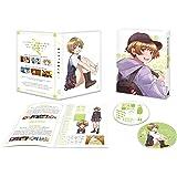 弱キャラ友崎くん vol.4 [Blu-ray]