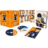 ハイキュー‼ TO THE TOP Vol.2 [DVD]