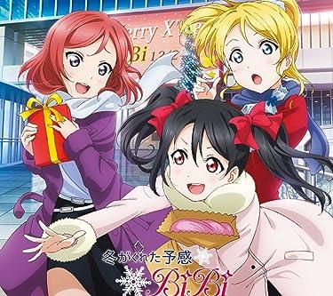 ラブライブ!  iPhone/Androidスマホ壁紙(960×854)-5 - 『冬がくれた予感 』絢瀬絵里、西木野真姫、矢澤にこ