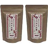 なつめのお茶 国産 2g×10袋入り 2個セット (無農薬・福井県産なつめ100%使用)