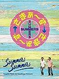 さまぁ~ず×さまぁ~ず DVD BOX(vol.32、vol.33)(完全生産限定盤)