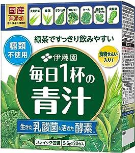 伊藤園 毎日1杯の青汁 (粉末タイプ) (無糖) (糖類不使用)(緑茶ですっきり飲みやすい) 20包入×3箱セット