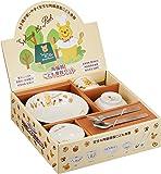 ディズニー 「 くまのプーさん 」 プーさん お子様食器 ギフトセット M 子供用 食器 705740