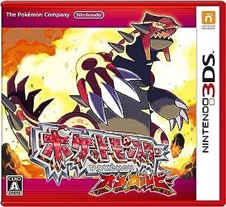 ポケットモンスター オメガルビー 【特典】オリジナルフィギュア ゲンシグラードン 付 - 3DS