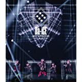 Da-iCE BEST TOUR 2020 -SPECIAL EDITION- [Blu-Ray]