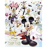 Disney 声の王子様 Voice Stars Dream Live 2020(初回生産限定) [Blu-ray]