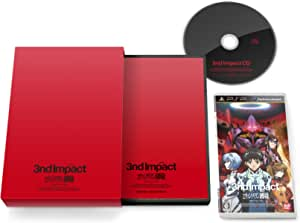 ヱヴァンゲリヲン新劇場版 -サウンドインパクト- サウンドトラック EDITION (期間限定生産) - PSP