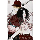 Anything Goes<Sugar&Spice16> (カルトコミックス)
