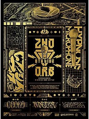 【Amazon.co.jp限定】ヒプノシスマイク –Division Rap Battle- 6th LIVE ≪2nd…