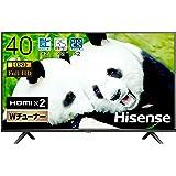 ハイセンス Hisense フルハイビジョン 液晶テレビ 40V型 ダブルチューナー 裏番組録画対応 2019年モデル 40H38E