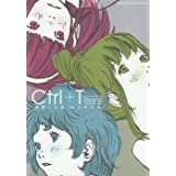 Ctrl+T mini 浅野いにおWORKS (BIG SPIRITS COMICS SPECIAL)