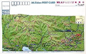 ピーチマップ3Dポストカード 05「高尾山」