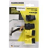 ケルヒャー(KARCHER) ブラシ 4個組 (黒2個 黄2個) 2.863-282.0