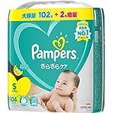 【テープ Sサイズ】パンパース さらさらケア (4~8kg) 104枚 【Amazon限定品】
