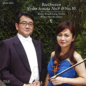 ベートーヴェン:ヴァイオリン・ソナタ #9,10