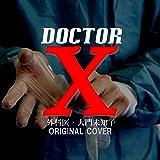 DOCTOR-X 外科医・大門未知子メインテーマORIGINAL COVER