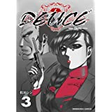 DEUCE 3巻 (マンガハックPerry)