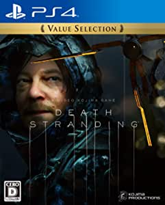 【PS4】DEATH STRANDING Value Selection