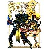 モンスターハンター3G オフィシャルアンソロジーコミックVol.1 (カプ本コミックス)