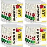 紀文 糖質0g麺 ( 16パック / 平麺 2ケース) 糖質ゼロ麺 ロカボ 糖質オフ オリジナルレシピ付 ( 食物繊維 / 糖質ゼロ )