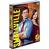 SMALLVILLE/ヤング・スーパーマン 8thシーズン 後半セット (12~22話・3枚組) [DVD]