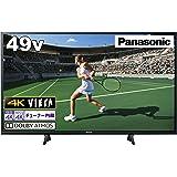パナソニック 49V型 4Kダブルチューナー内蔵 液晶 テレビ Dolby Atmos(R)対応 VIERA TH-49…