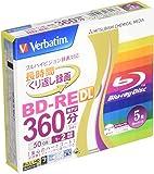 Verbatim バーベイタム くり返し録画用 ブルーレイディスク BD-RE DL 50GB 5枚 ホワイトプリンタブル 片面2層 1-2倍速 VBE260NP5V1