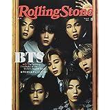 Rolling Stone Japan (ローリングストーンジャパン) vol.15 (2021年8月号)