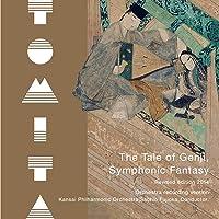 冨田勲・源氏物語幻想交響絵巻(2014改訂版)Orchestra recording version