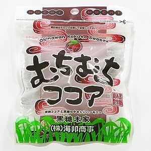 ポケットサイズの黒糖菓子  黒糖とココアがドッキング (むちむちココア) 黒糖40g