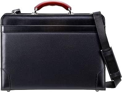 [豊岡鞄 三宅初治商店] ダレスバッグ ビジネスバッグ 木手大割れダレス A4 サイズ 木手 ショルダーベルト付き MH5500