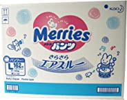 【パンツ Lサイズ】メリーズさらさらエアスルー (9~14kg)162枚 27枚×6パック