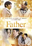Father [DVD]