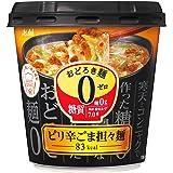 アサヒグループ食品 おどろき麺0ピリ辛ごま担々麺 22.0g ×6個