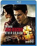 ジャック・リーチャー NEVER GO BACK [Blu-ray]
