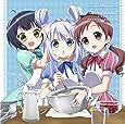 チマメ隊/ぴょん'sぷりんぷるん TVアニメ「ご注文はうさぎですか?」キャラクターソング