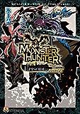 モンスターハンター EPISODE~ novel.2 (ファミ通文庫)