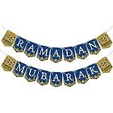 Ramadan Mubarak Banner - Ramadan Mubarak Decoration - Ramadan Mubarak Party Decorations Supplies - Mubarak Bunting Banner - M