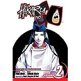 Hikaru no Go, Vol. 2 (2)