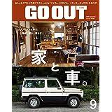 GO OUT ( ゴーアウト ) 2020年 9月号 Vol.131