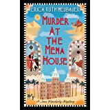 Murder at the Mena House (A Jane Wunderly Mystery Book 1)