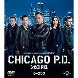 シカゴ P.D. シーズン2 バリューパック [DVD]