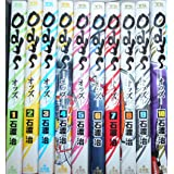 Odds -オッズ- コミック 全10巻完結セット (ヤングサンデーコミックス)