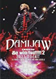 "DAMIJAW 47都道府県tour""Be with You!!!!!2"" 2013.5.17 O-EAST (2枚組DVD)"